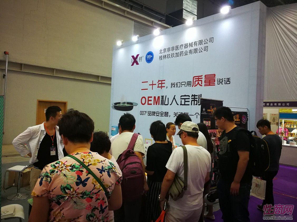 北京成人展开幕,未尽如人意但看到希望图片3
