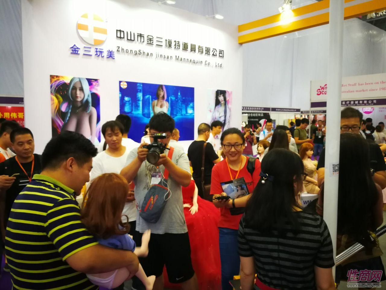 金三娃娃携众多新品参展2017北京成人展图片1