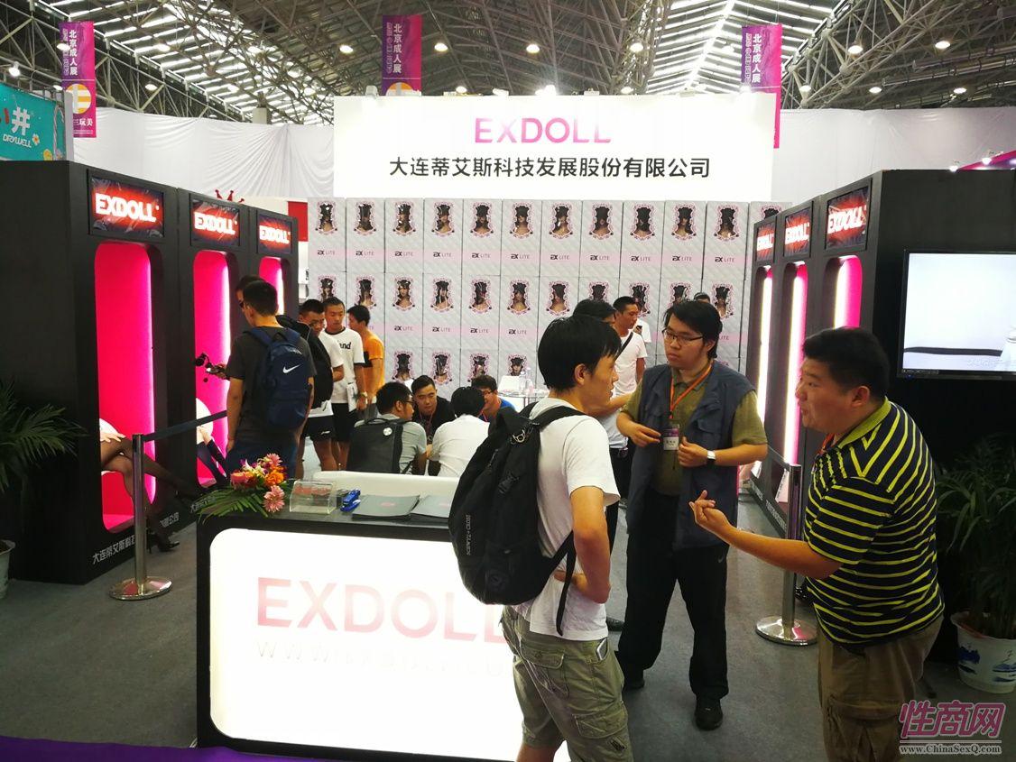 将唯美进行到底,Exdoll参展北京成人展图片2