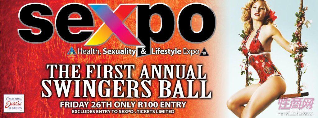 成人博览中的黑珍珠2014南非成人展Sexpo图片24