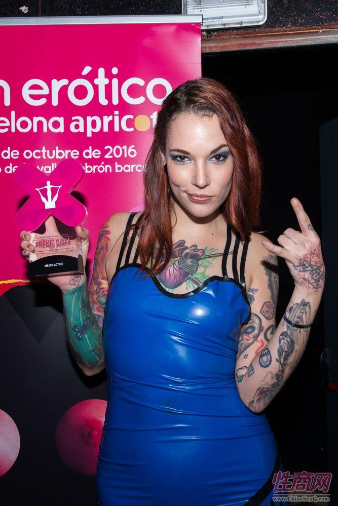 2016西班牙成人展SEB举行盛大的颁奖典礼图片1