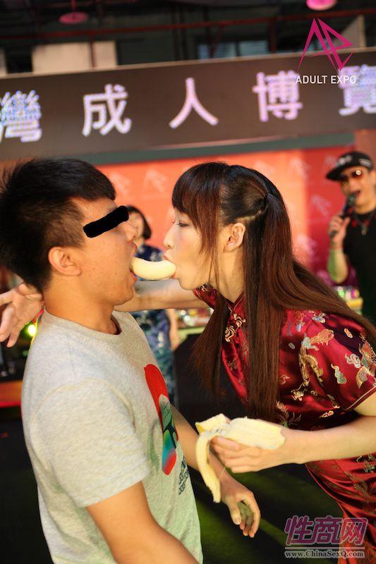 2016台湾成人博览TAE现场报道(第一天)图片26
