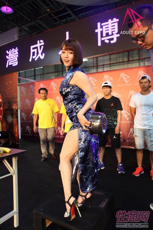 2016台湾成人博览TAE现场报道(第一天)图片24