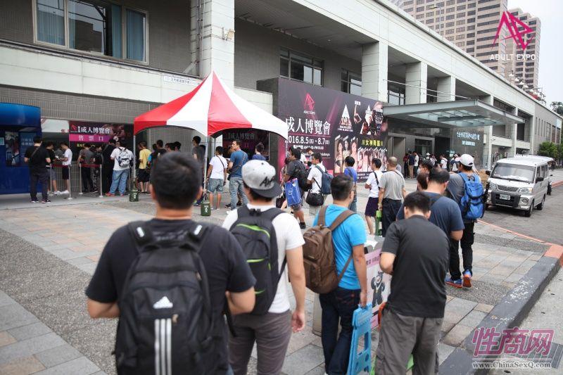 2016台湾成人博览TAE现场报道(第二天)图片1