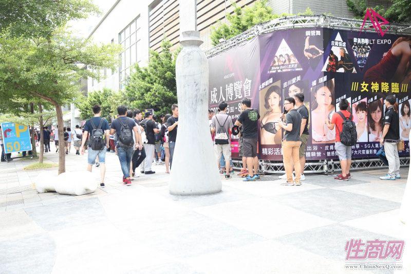 2016台湾成人博览TAE现场报道(第二天)图片2
