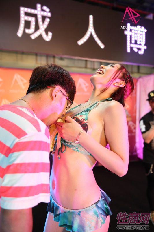 2016台湾成人博览TAE现场报道(第二天)图片12