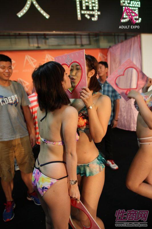 2016台湾成人博览TAE现场报道(第二天)图片14