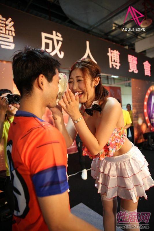 2016台湾成人博览TAE现场报道(第三天)图片3