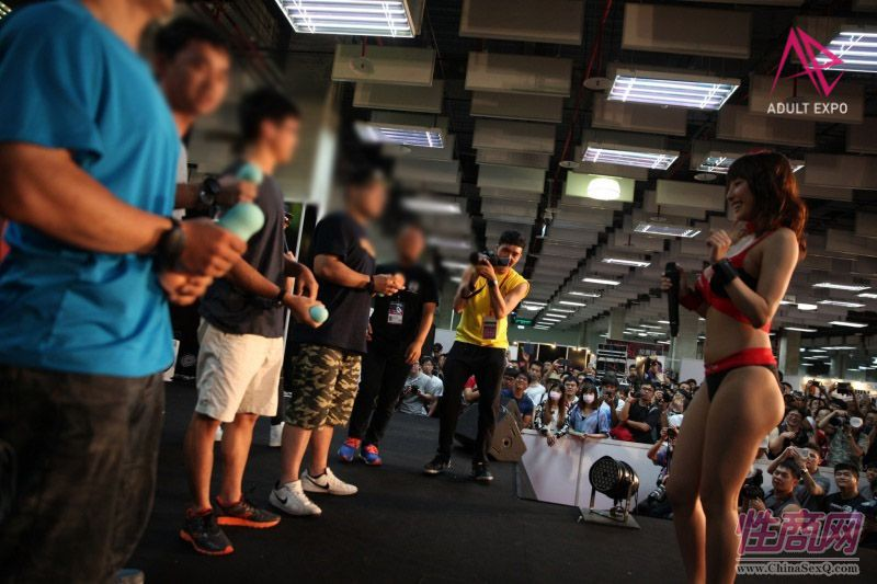 2016台湾成人博览TAE现场报道(第三天)图片26