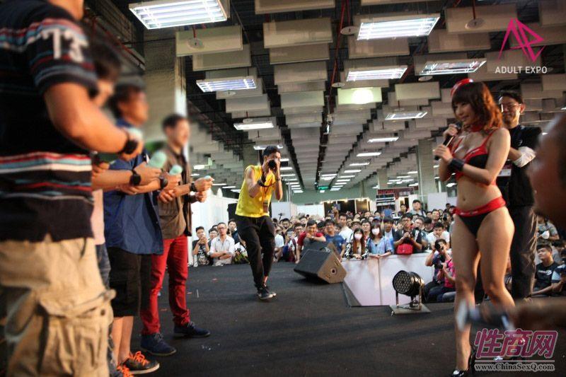 2016台湾成人博览TAE现场报道(第三天)图片23