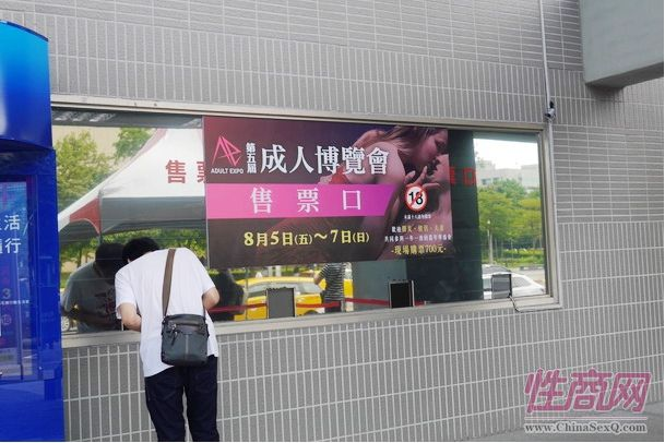 2016台湾成人博览TAE现场报道精彩集锦图片33