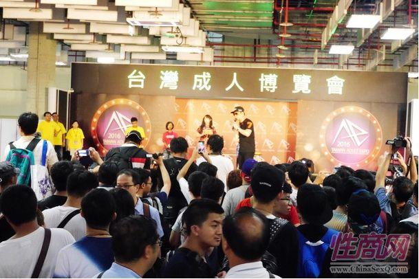 2016台湾成人博览TAE现场报道精彩集锦图片41