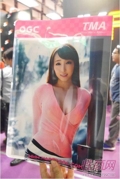 2016台湾成人博览TAE现场报道精彩集锦图片38