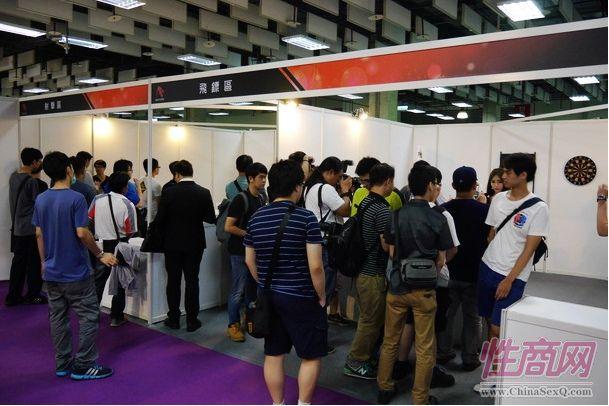 2016台湾成人博览TAE现场报道精彩集锦图片52