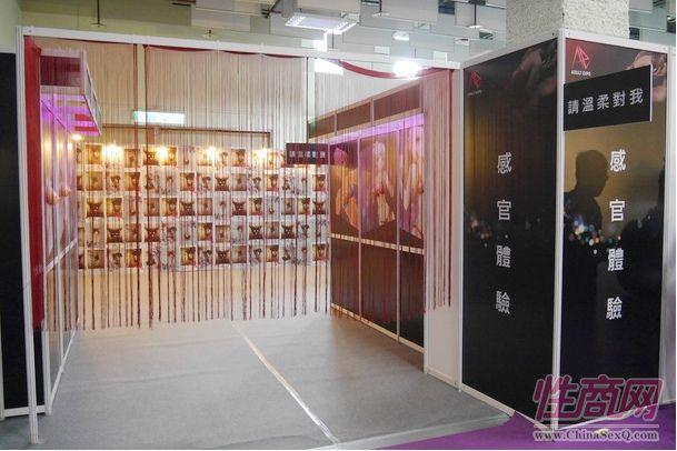 2016台湾成人博览TAE现场报道精彩集锦图片73