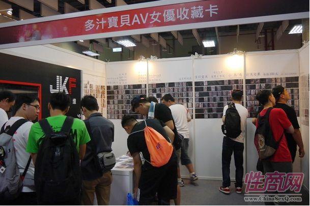 2016台湾成人博览TAE现场报道精彩集锦图片77