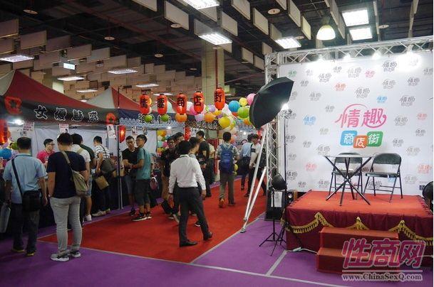 2016台湾成人博览TAE现场报道精彩集锦图片80