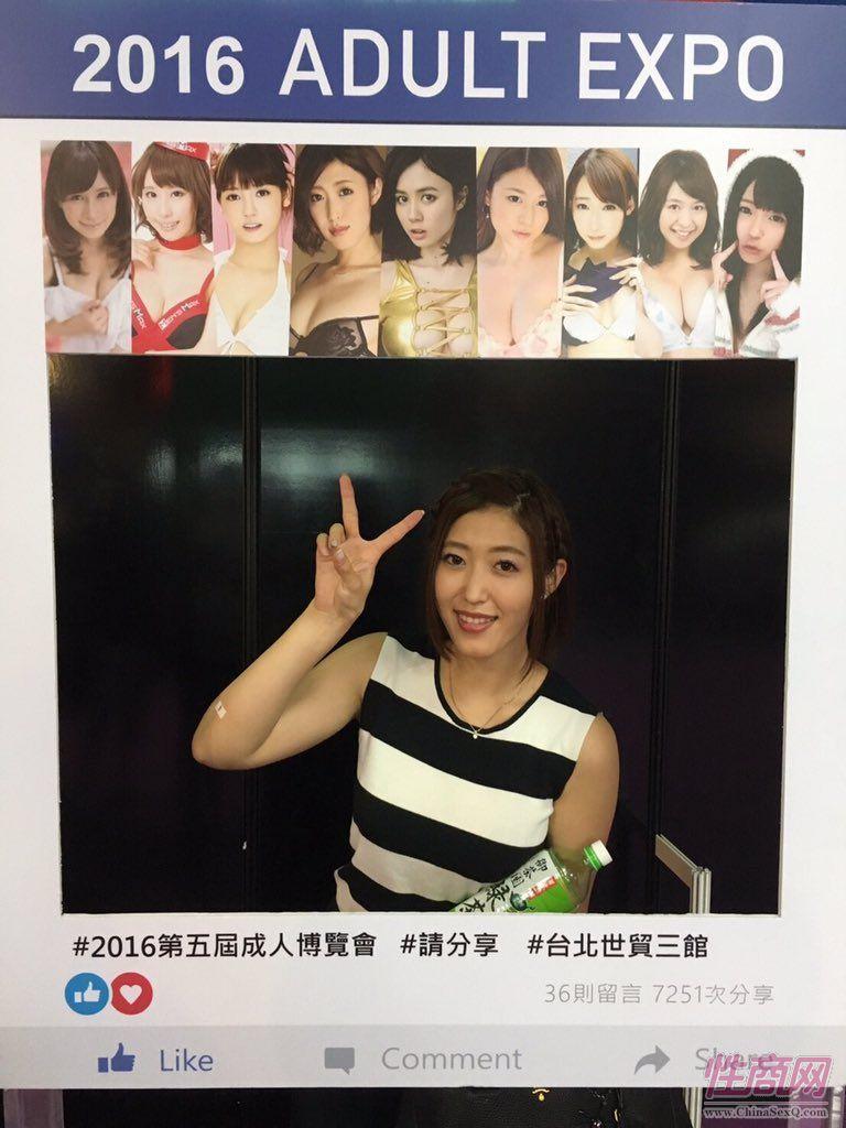 2016台湾成人博览TAE现场报道精彩集锦图片88