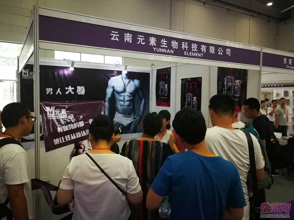 """北京成人展男性食品正规军""""伽勃""""受宠图片2"""