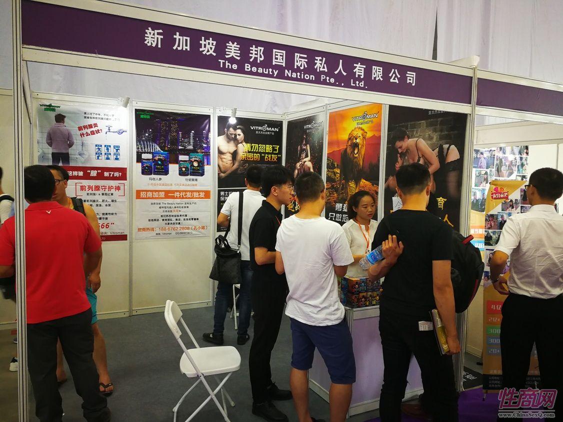 """北京成人展来自新加坡的""""威特猛""""特威猛图片2"""