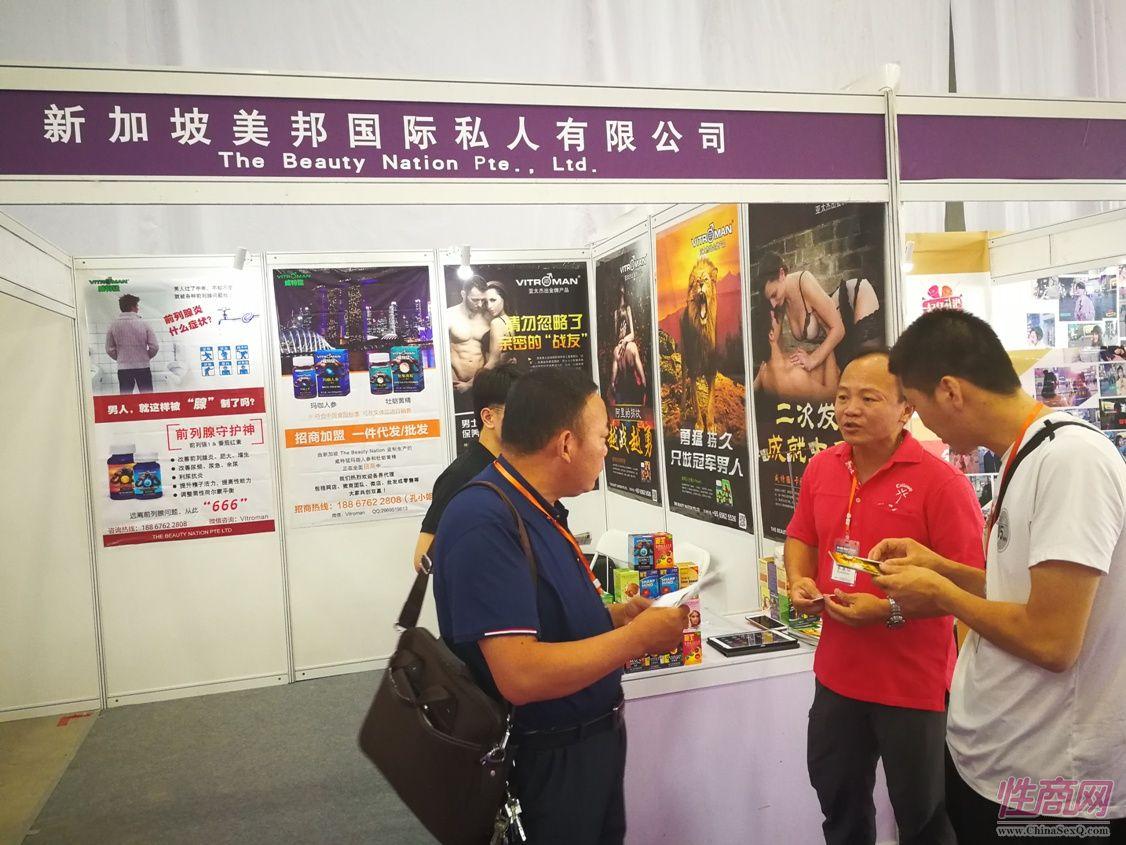 """北京成人展来自新加坡的""""威特猛""""特威猛图片1"""