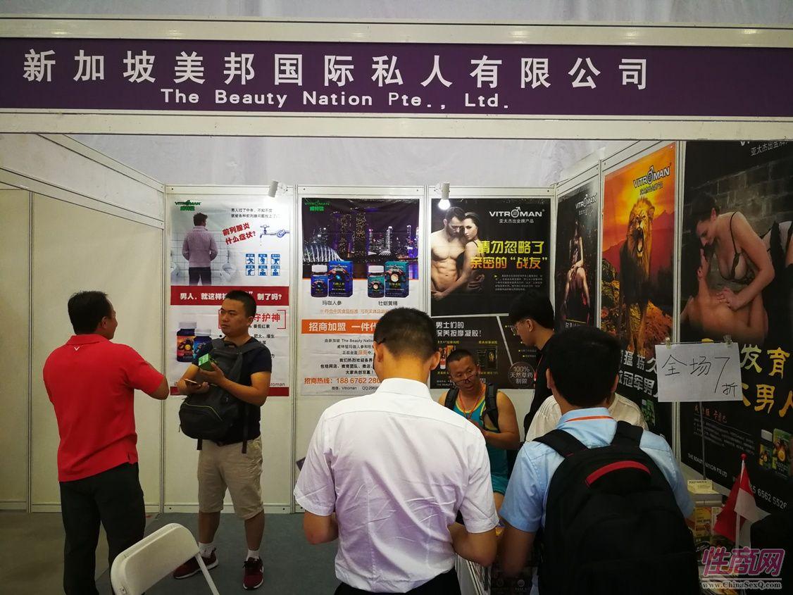 """北京成人展来自新加坡的""""威特猛""""特威猛图片3"""