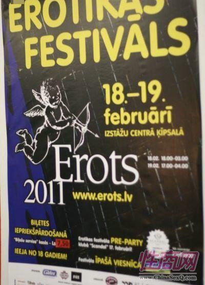 2011拉脱维亚成人展长腿嫩模展示性用品图片2
