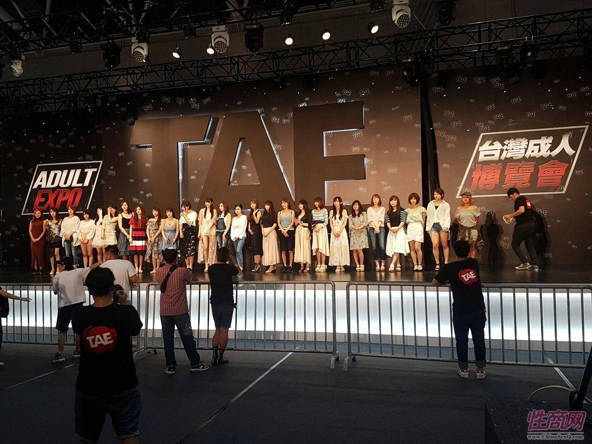 2017TRE台北成人博览日本女优云集高清大图图片34
