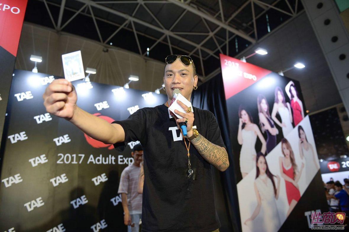 2017TRE台北成人博览日本女优云集高清大图图片42