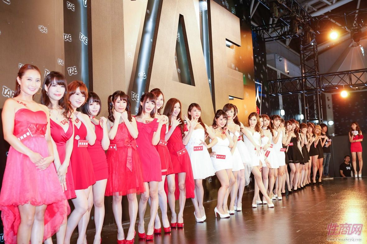 2017TRE台北成人博览日本女优云集高清大图图片61