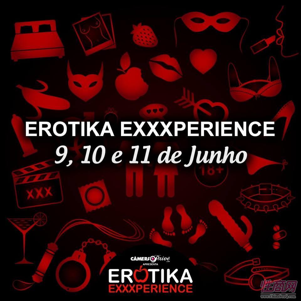 2017巴西成人展ErotikaExperience现场报道图片13