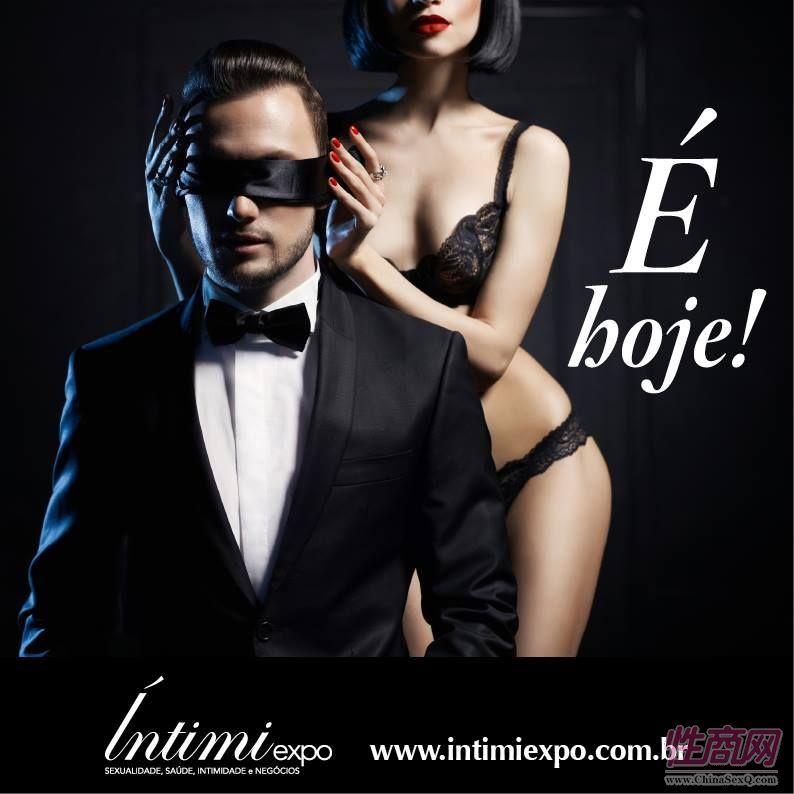 2016巴西成人展IntimiExpo专注B2B受热捧图片8