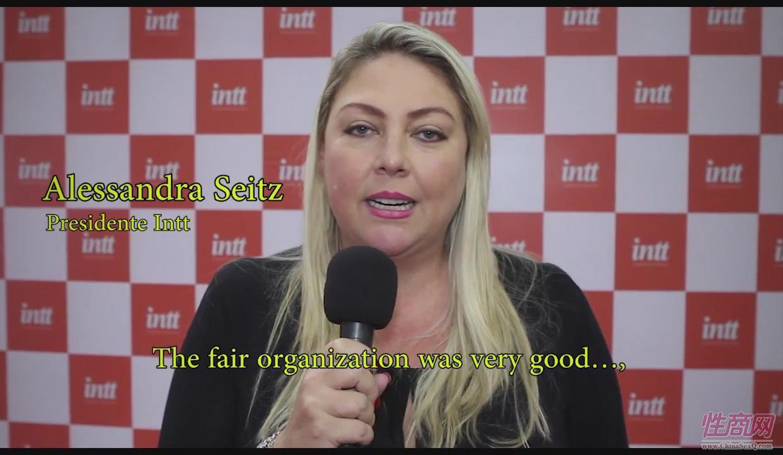 2016巴西成人展IntimiExpo专注B2B受热捧图片21