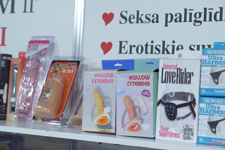 2017年拉脱维亚成人展 Erots--参展企业图片5