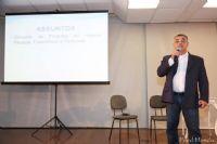 2015巴西成人展IntimiExpo行业论坛沙龙图片8