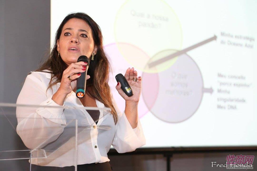 2015巴西成人展IntimiExpo行业论坛沙龙图片17