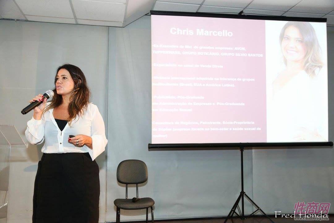 2015巴西成人展IntimiExpo行业论坛沙龙图片34