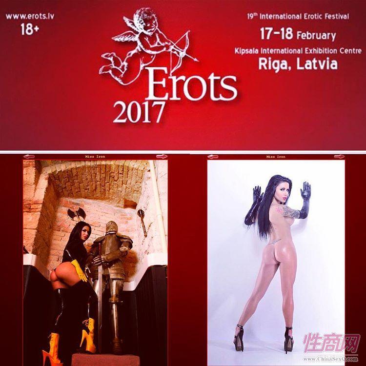 2017年拉脱维亚成人展 Erots--展会现场图片24