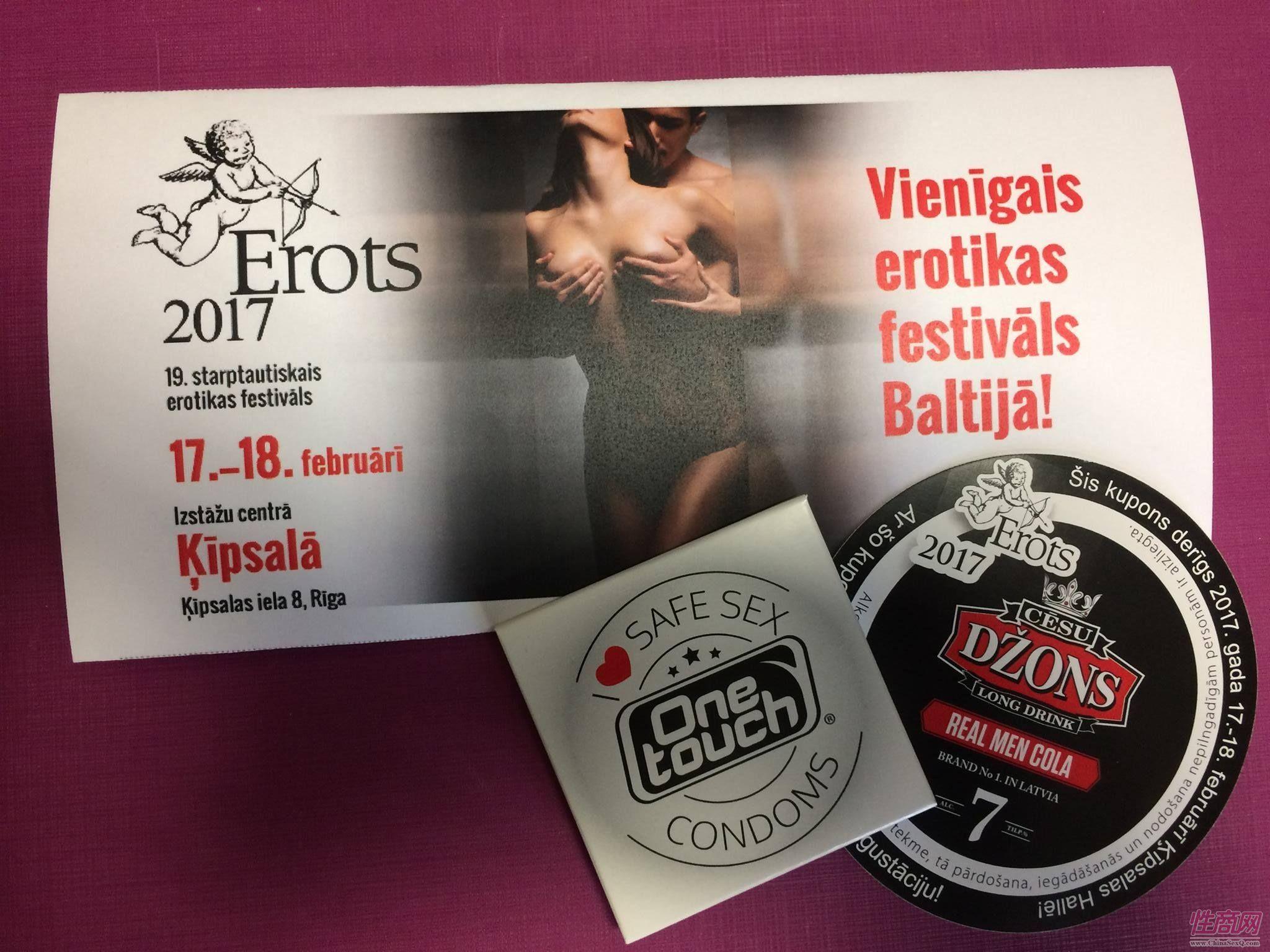 2017年拉脱维亚成人展 Erots--展会现场图片26