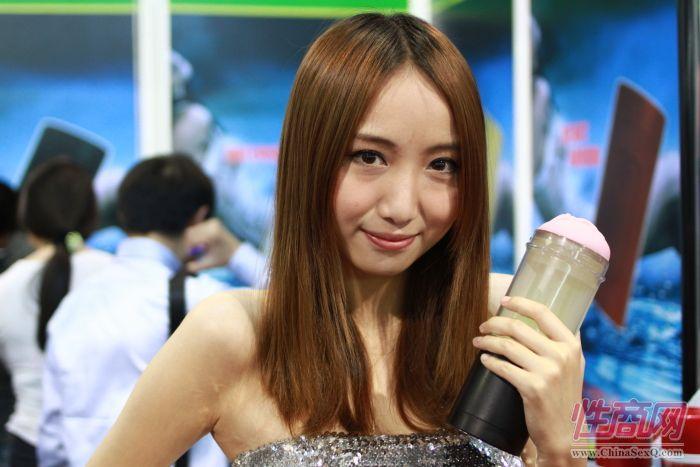 2011广州性文化节――展会现场图片1