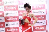 2011广州性文化节――展会现场图片2