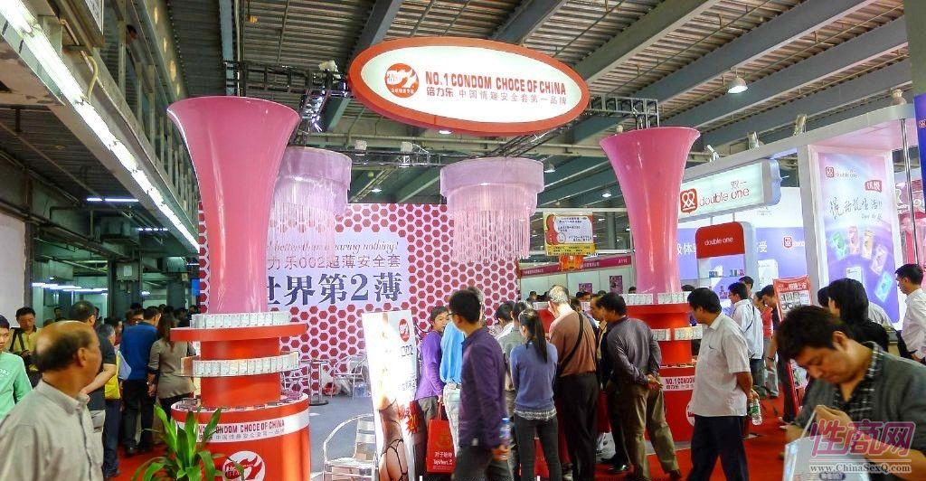 2011广州性文化节――展会现场图片23