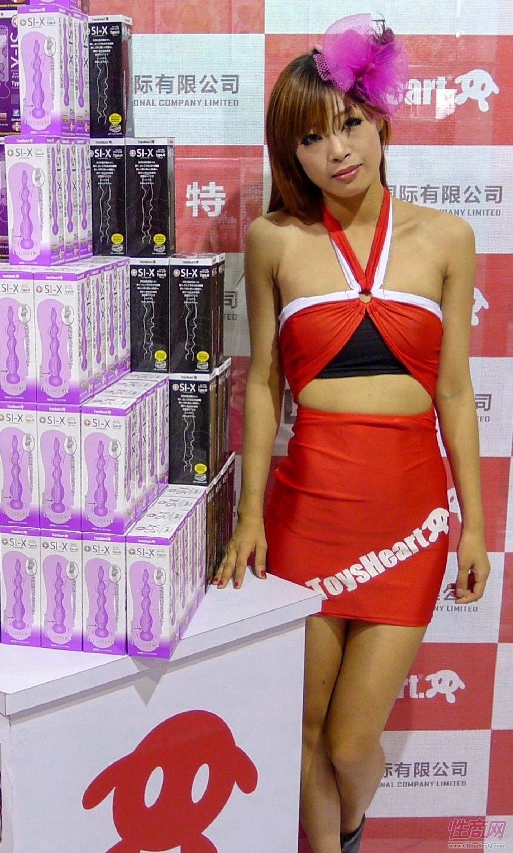 2011广州性文化节――展会现场图片30