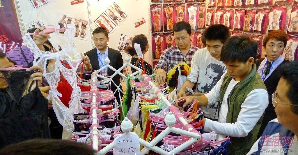 2011广州性文化节――展会现场图片29