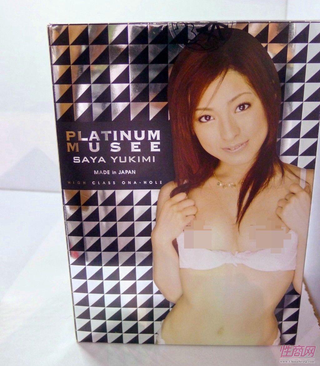 2011广州性文化节――展会现场图片40