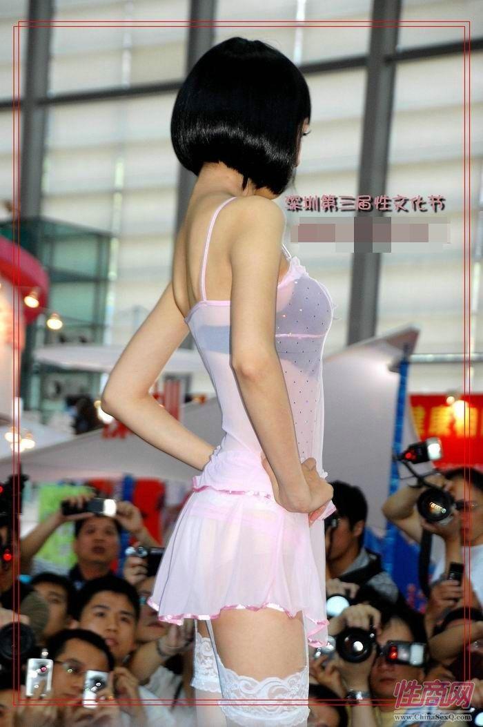 2009第三届深圳性文化节性感情趣内衣秀图片3