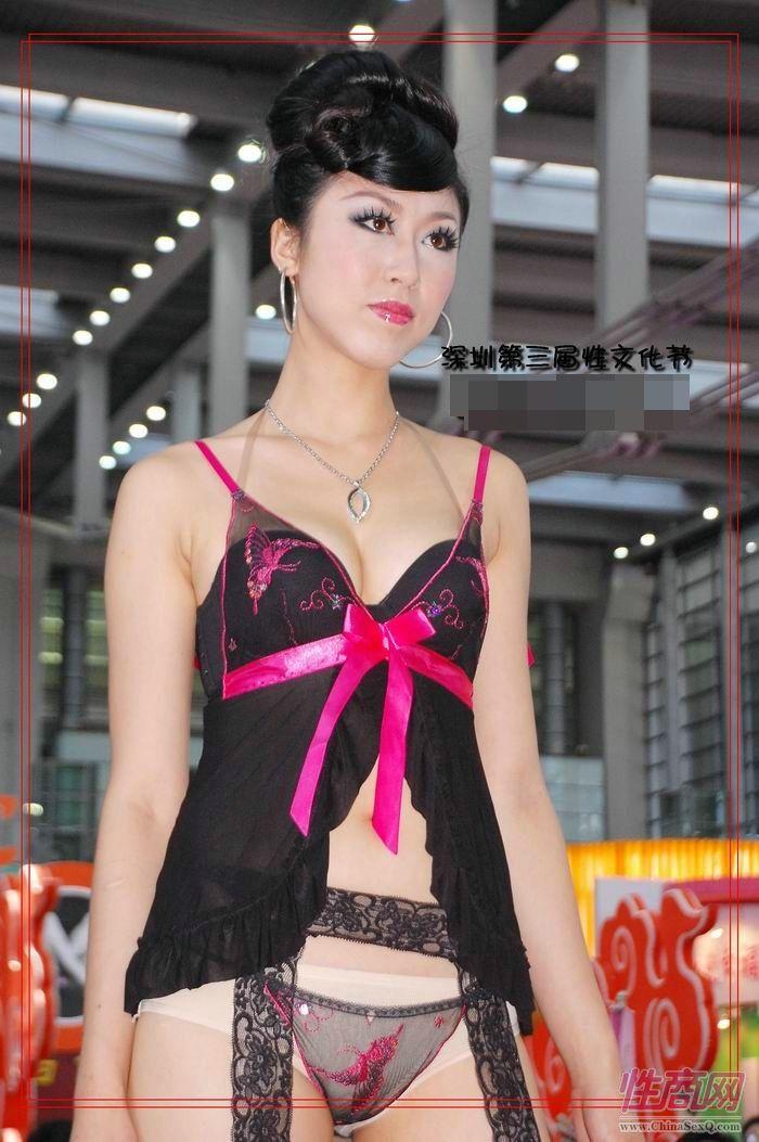 2009第三届深圳性文化节性感情趣内衣秀图片1