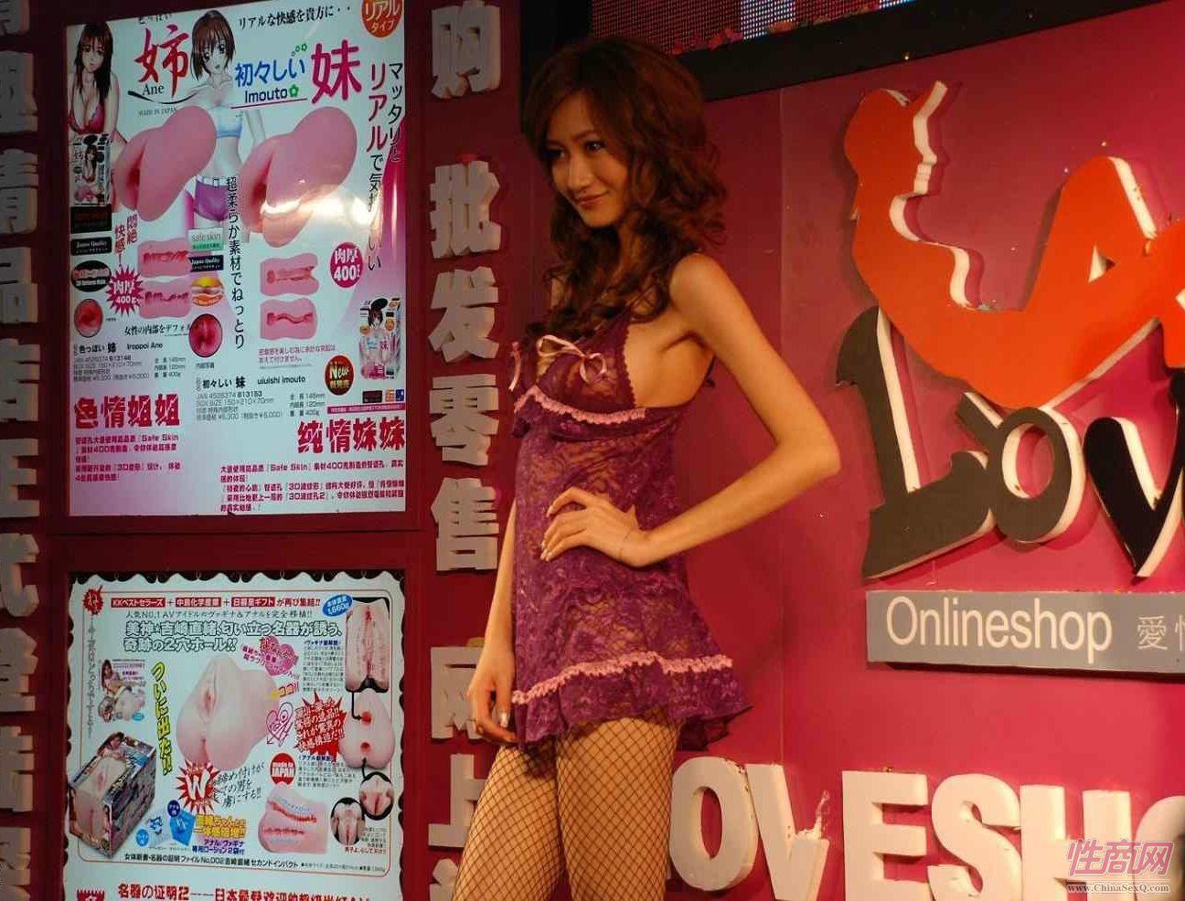 2009第三届深圳性文化节兼顾商业贸易与性健康普及图片1