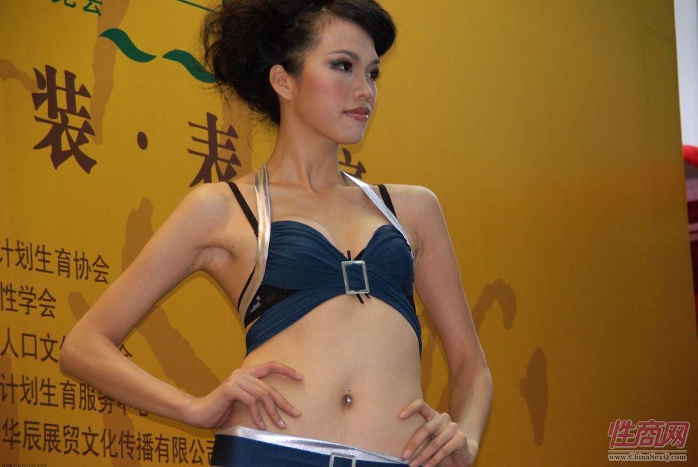 2008深圳性文化节开幕辣妈带儿看内衣秀图片1