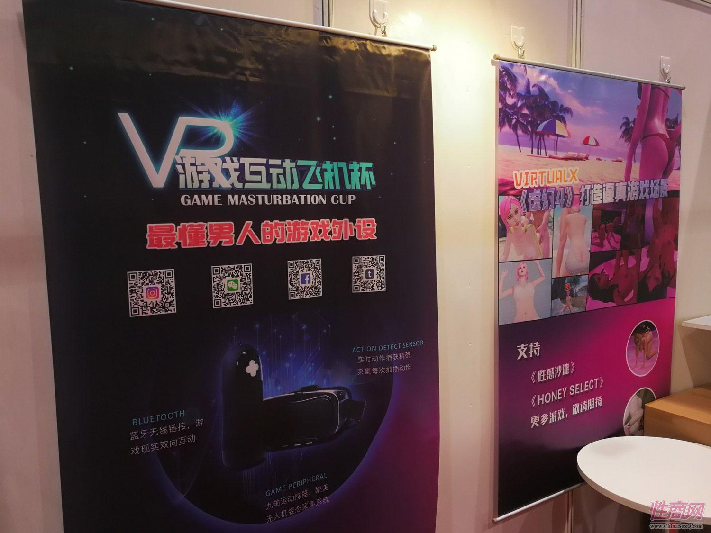 2017亚洲成人博览AAE(香港)盛大开幕!图片4